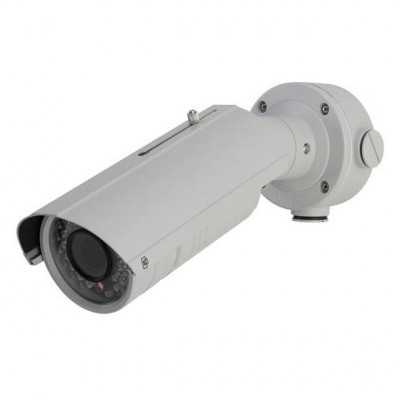 camere ip truevision wireless