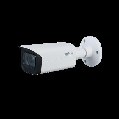 IPC-HFW3541T-ZAS-27135